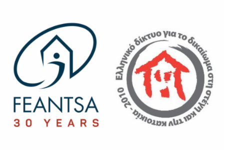 News: FEANTSA and the Greek Network for the Right to Shelter and Housing Release Joint Declaration